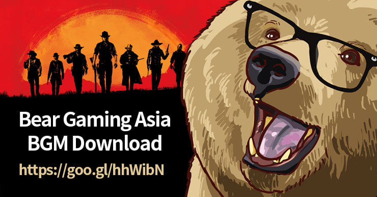Bear Gaming Asia YouTube Channel BGM Download