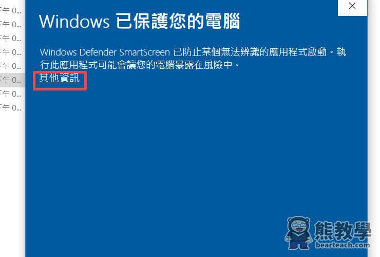 V2ray Windows 10 | Pics | Download |