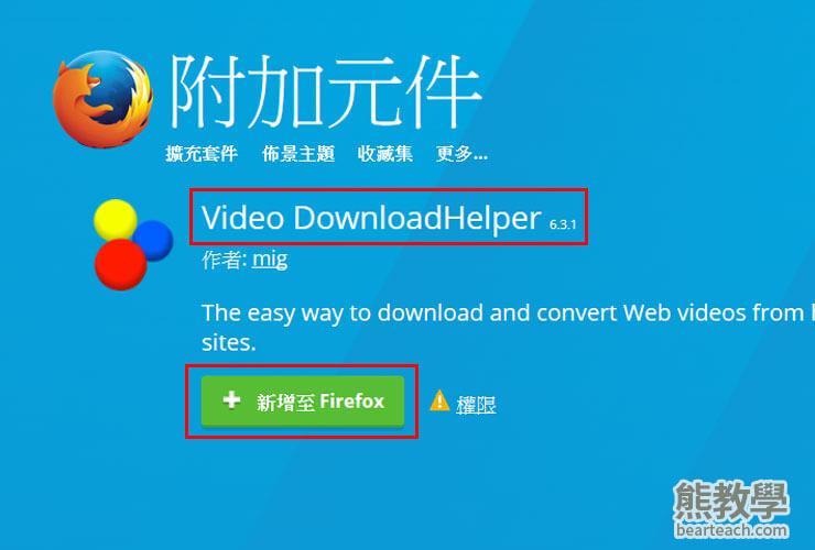 ffmpegだけでGYAO動画をダウンロードする方法 - …