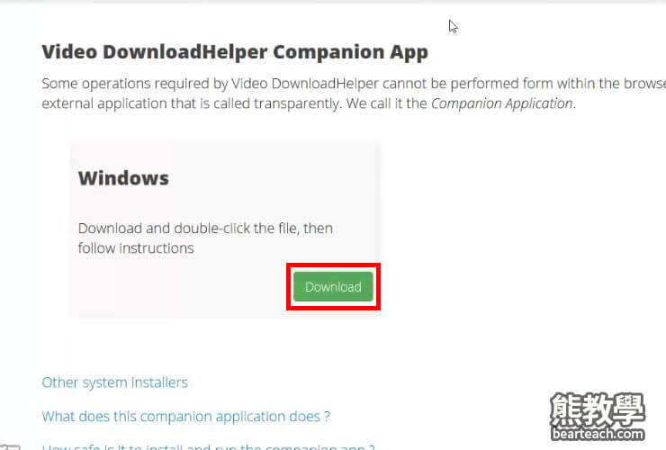 iPhone用動画ダウンロードアプリ評価ランキング