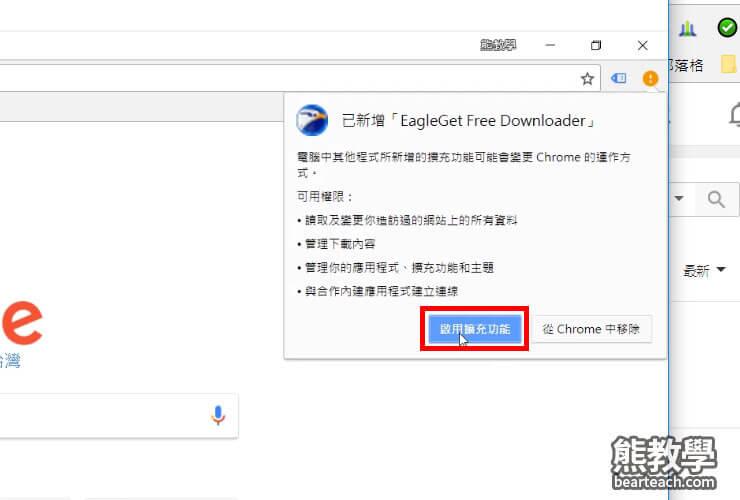 iOS動画ダウンロードアプリランキング - AirMore