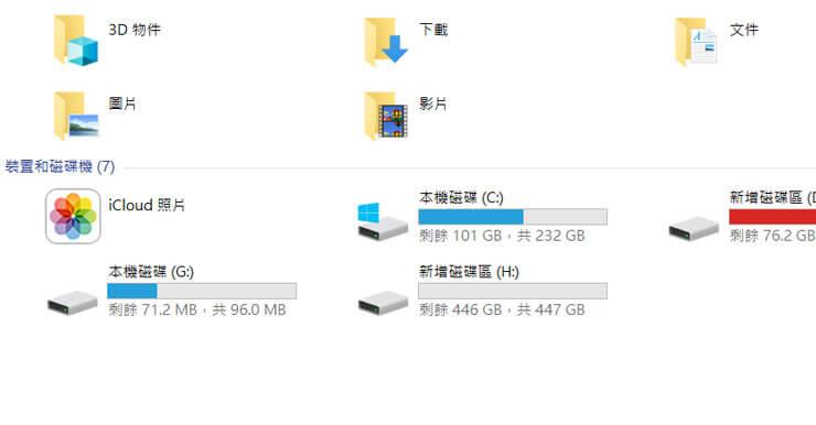 Windows 10/7新增硬碟:解決新硬碟找不到問題,初始化SSD/HDD