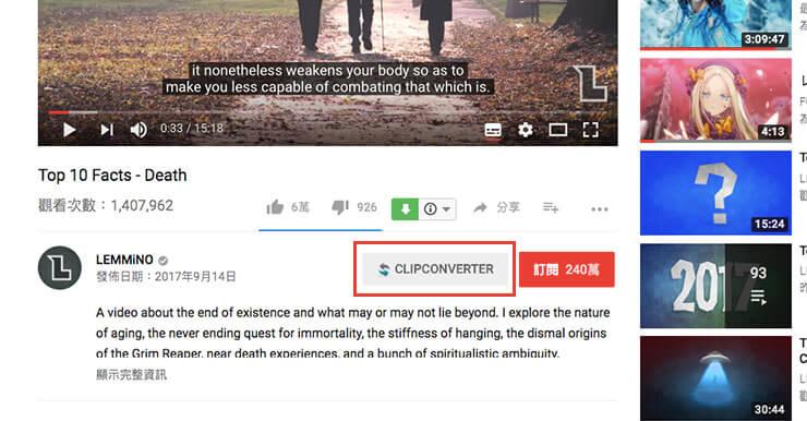 Chrome下載Youtube 1080P 60FPS影片(ClipConverter)