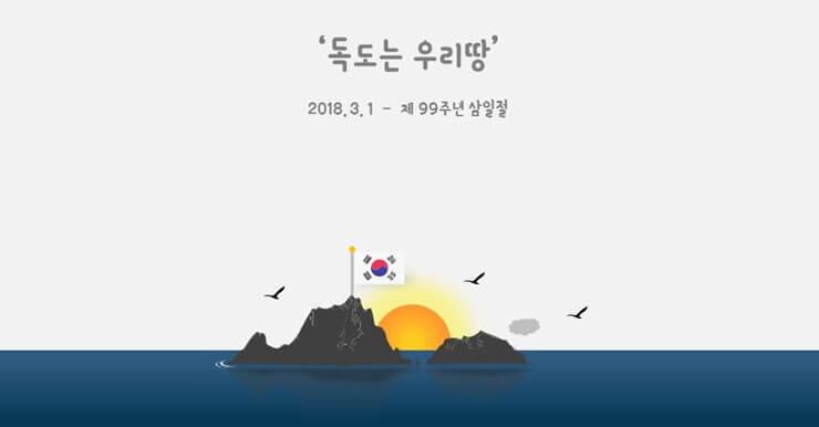 韩国PPT模板2019精选:超高质感PowerPoint范本素材背景