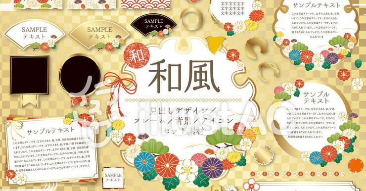 日本免費素材圖庫(CC0授權),10個設計師必備的無料素材網站(2019)