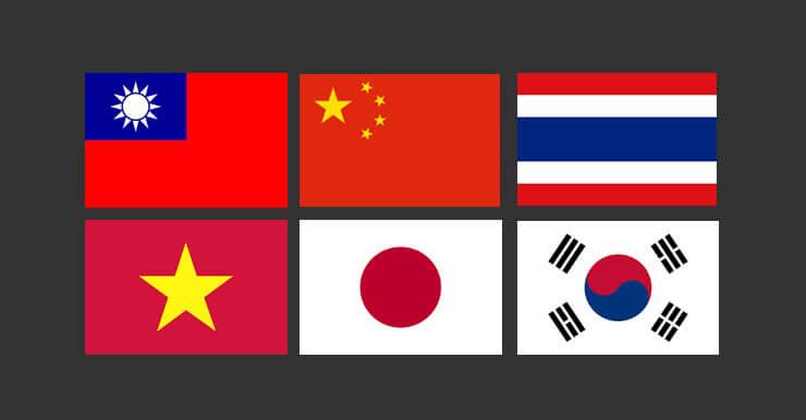 台灣VPN免費APP推薦:還能連香港、中國、日本IP(Android iOS)